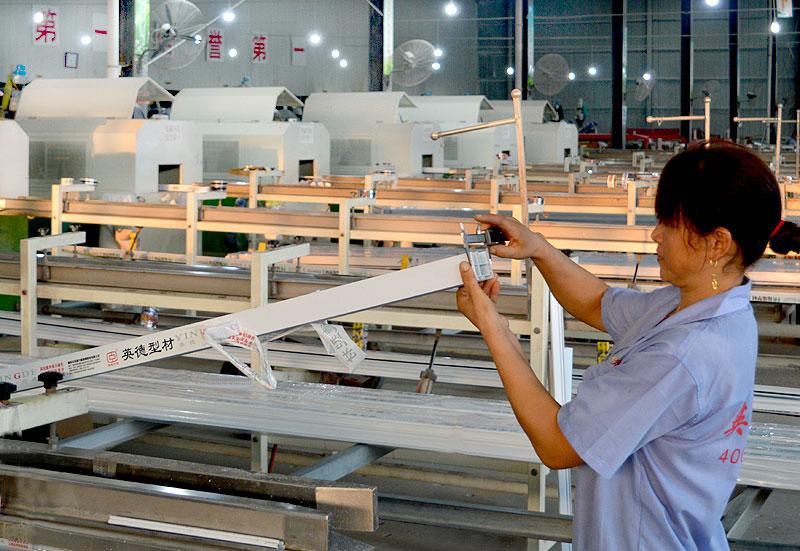塑钢型材厂家环境